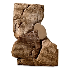 A Mesopotamian cuneiform tablet in the British Museum