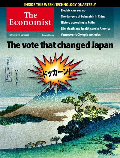 economist 5 september 2009